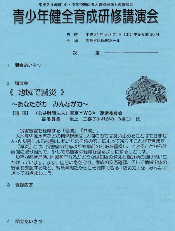 Image1-43-2