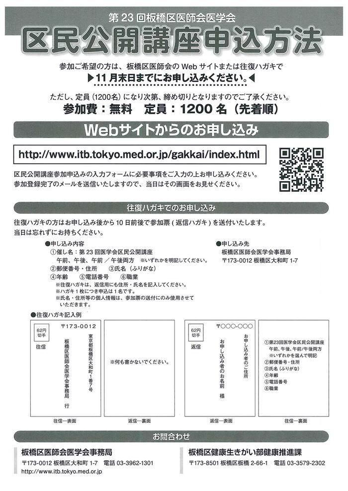 doc04670520181118171901_002