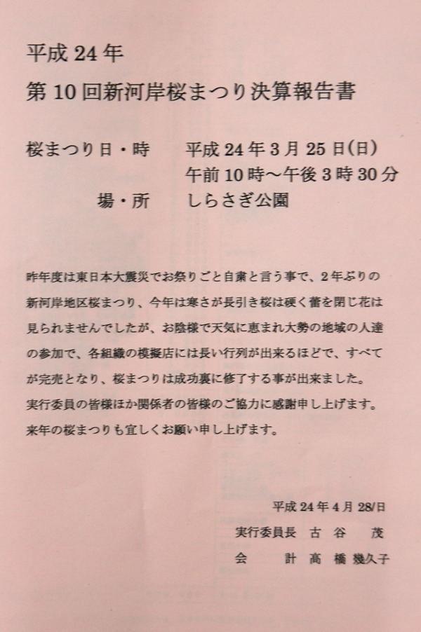 DSC_3940