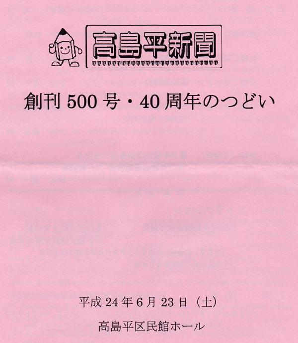 Image1-49-2
