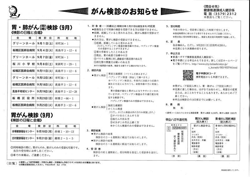 Image1-445