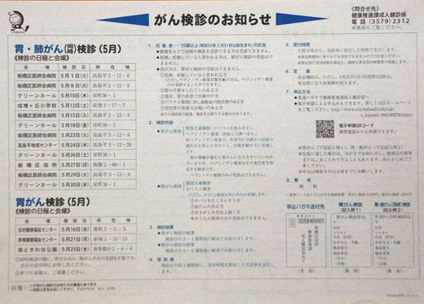 DSC_3840