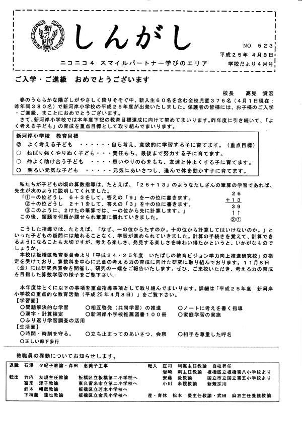 Image1-82