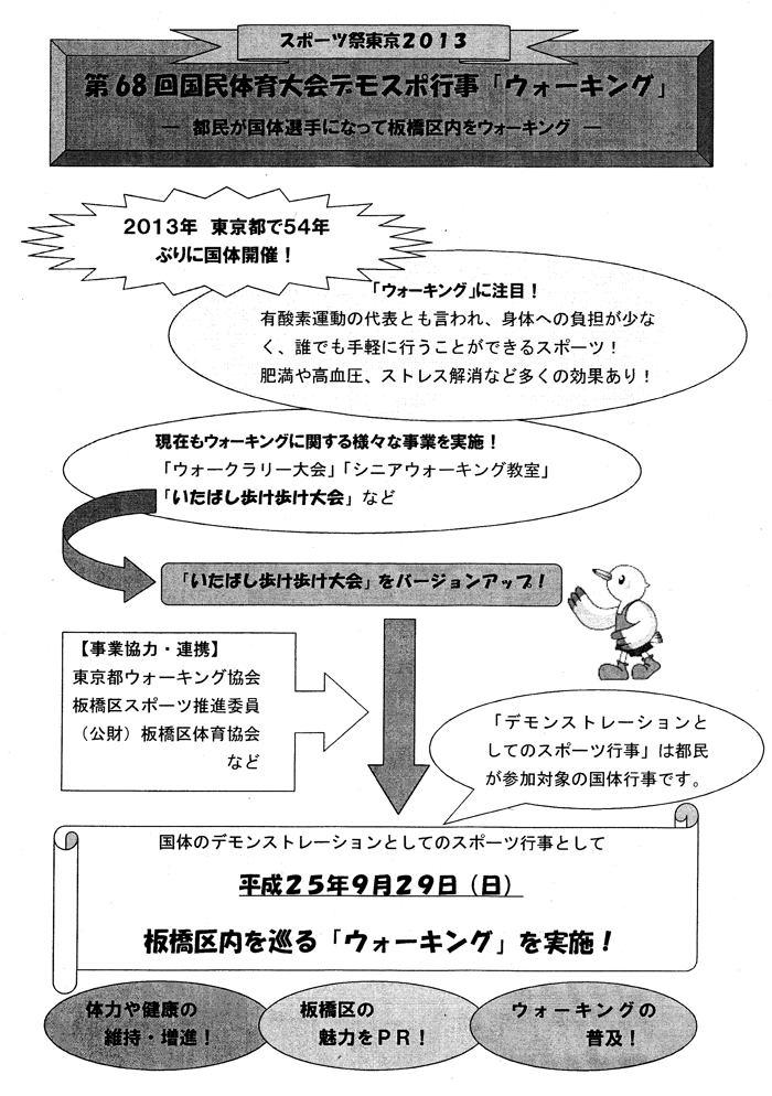 Image1-23