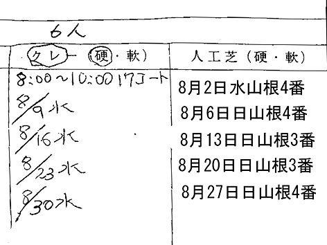 DSCN2460 のコピー