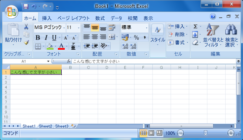 office2007_excel