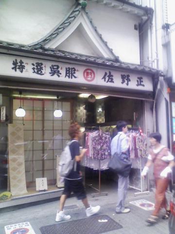20100828Shibuya2.jpg