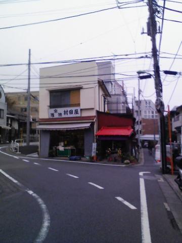 20091123shimikitazawa2.jpg