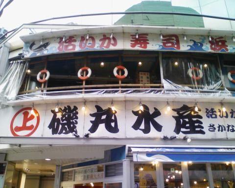 20120504_3.jpg