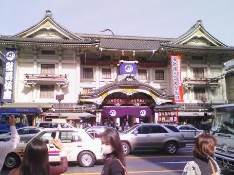 20100313Kabukiza1.jpg