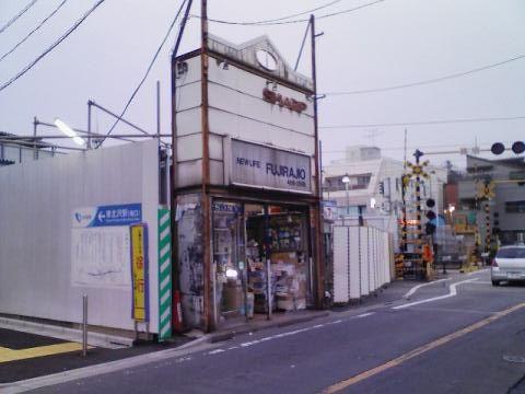 20091123higashi-kitazawa4.jpg