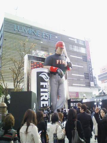 20100403matsui2.jpg