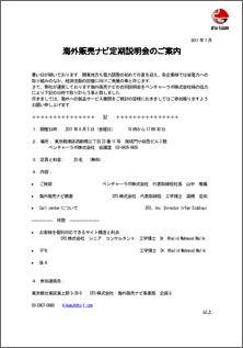 navi_pdf