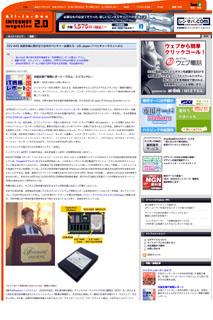 マガジン2.0画面ショット