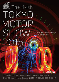 tms2015_poster_color