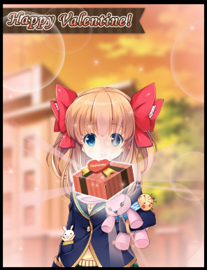 優木苗バレンタイン