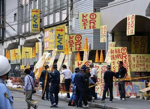 「○Rはドロボー」→JR西日本「きっと俺たちのことだ。許せん警察に通報する」