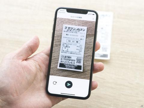 1枚10円でレシートを買い取るアプリ、サービスを一時停止-買取数は24.5万枚