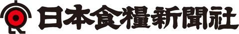 日本食糧新聞社1