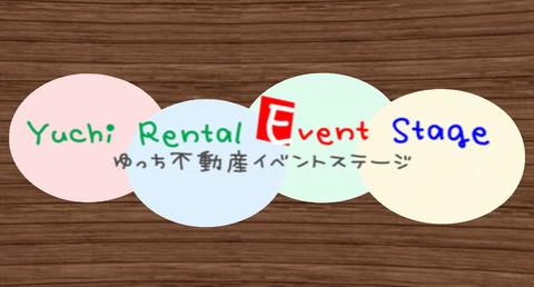 [Yuchi Rental Event Stage2] Nova Albion