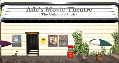 [Ade's Movie Theatre] Atoll