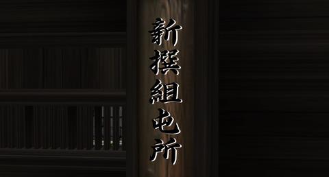[SOUL JAPAN] Satori