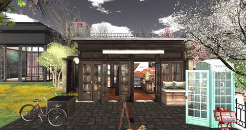 [Cafe Moloch] Bay City