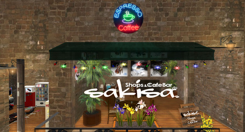 [Shops & CafeBar] sakisa - Corsica