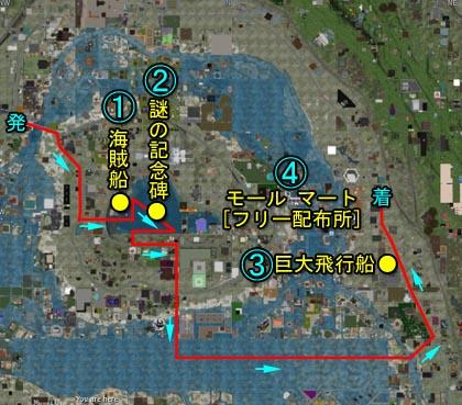 090620_mizuumi_map