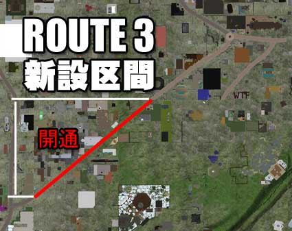 091225route30000