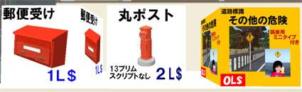 110630bs_c