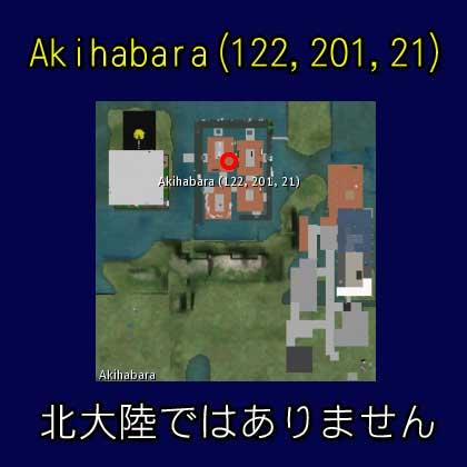 090423cabera_akiba_map