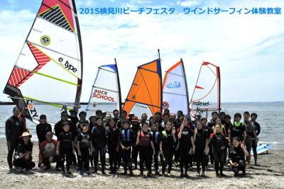 2015検見川ビーチフェスタ