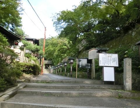 長楽寺・参道