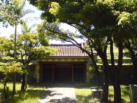 円覚寺跡 総門