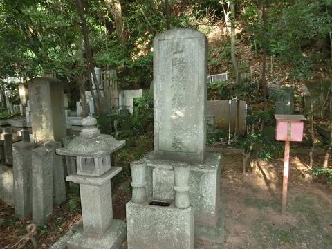 頼山陽の墓