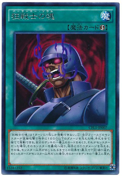 card100018168_1