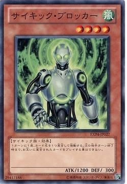 card100002122_1