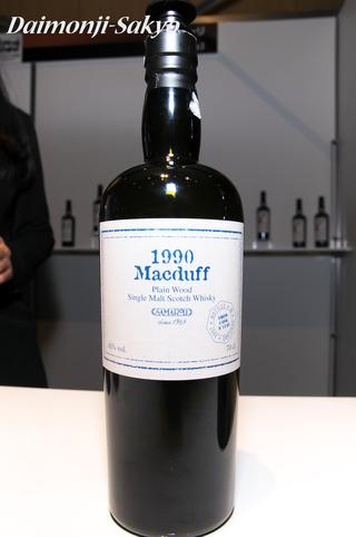 mdf90saml02