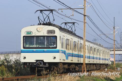 ct1010nov11a