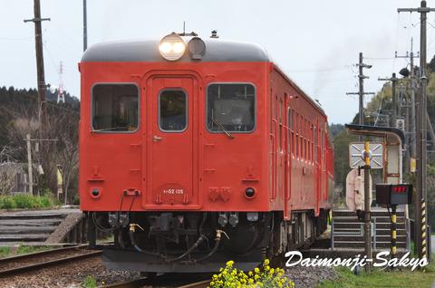 k52125a