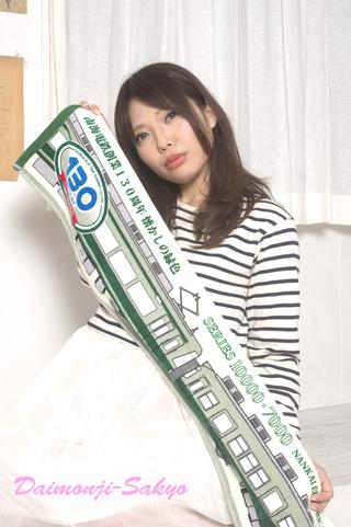 gumi009