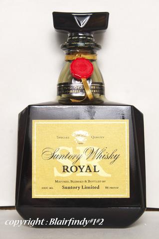 sntr-royal90s01