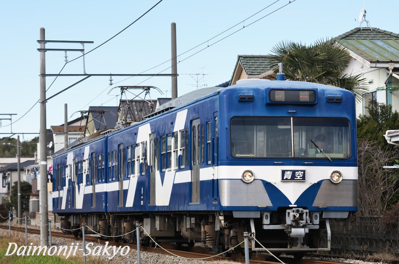 総武流山電鉄2000形電車 - Japan...