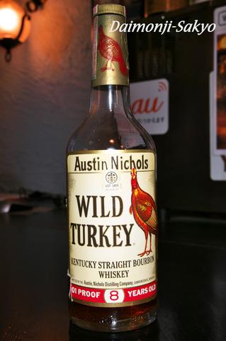 turkey70s101n1