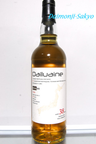 dailcure73n1