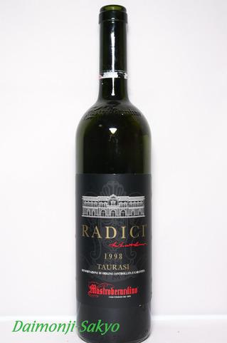 radici98n01