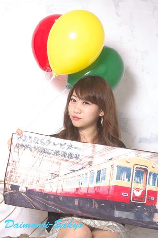 fukumomo026