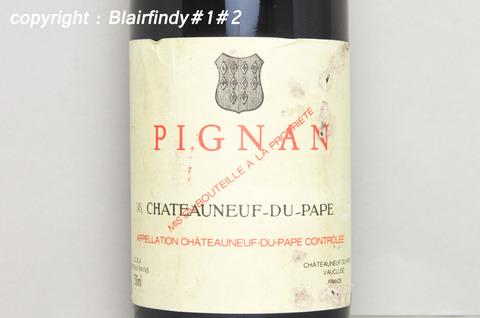 pignan98b