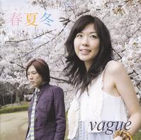 vague1